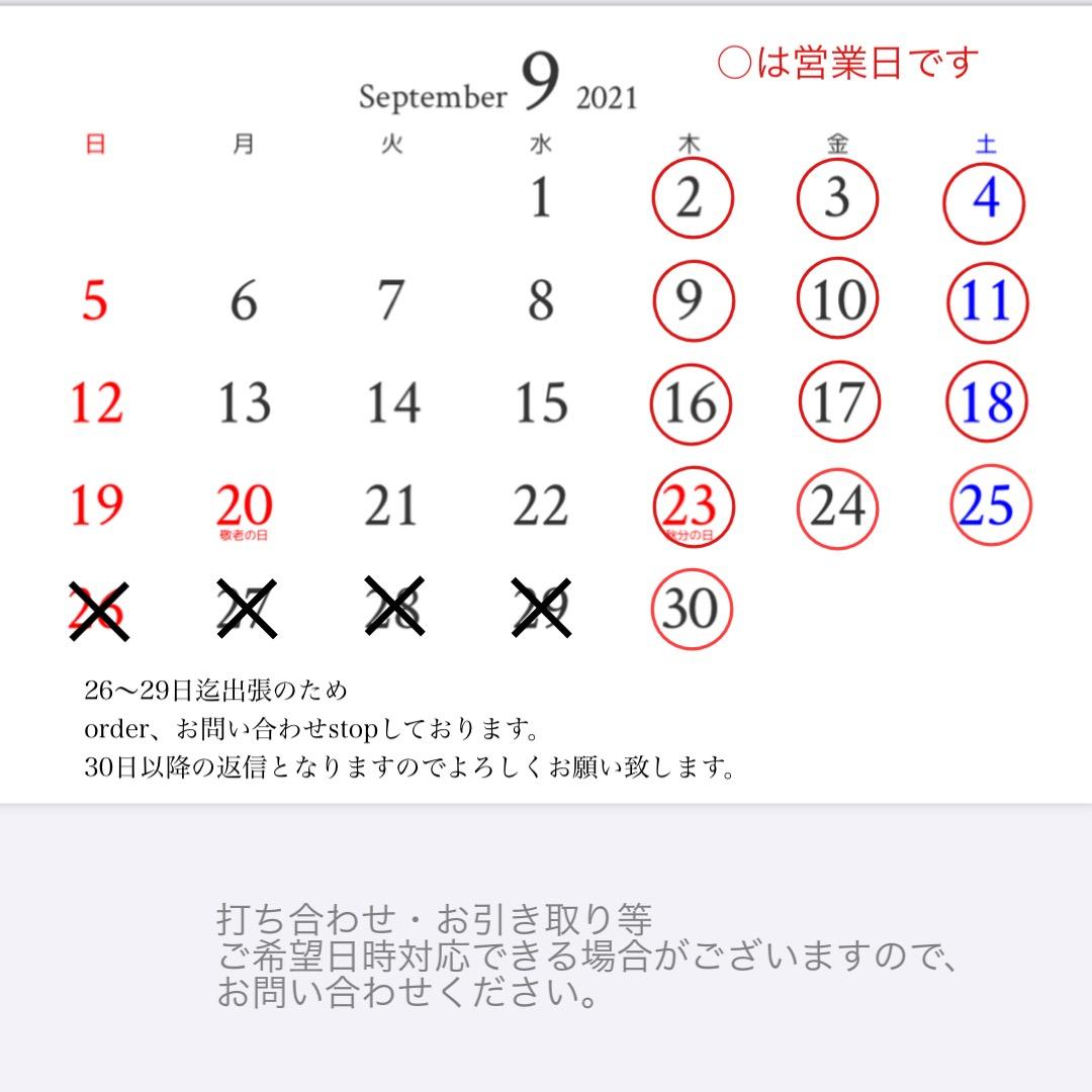 大阪ドライフラワー専門店CielClairシェルクレール